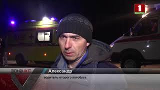 Следователи выясняют обстоятельства смертельного ДТП в Калужской области. Зона Х