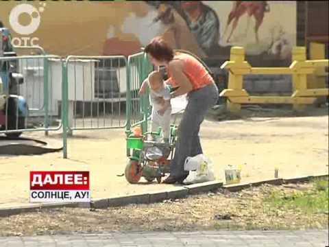 Семьи с тремя детьми получили возможность потратить 100 тысяч областного материнского капитала