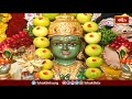 నవకోటి శ్రీ లలితాసహస్రనామ స్తోత్ర పారాయణం | 21-10-2020 | Sri Annapurna Devi Pooja | Day 5 |BhakthiTV - Video