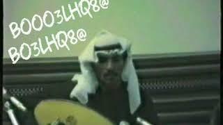 يوسف المطرف يالله طلبتك إلهي, (2) تحميل MP3