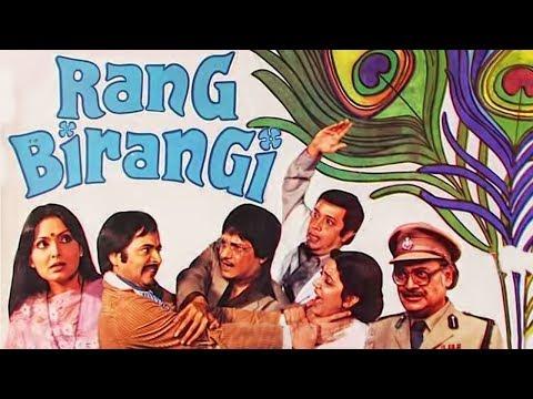 Rang Birangi (1983) Full Hindi Movie   Amol Palekar, Parveen Babi, Deepti Naval, Utpal Dutt