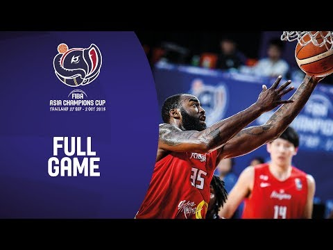 0da776c8cbef Meralco Bolts (PHI) v SK Knights (KOR) - Full Game - Third-Place - FIBA  Asia Champions Cup 2018