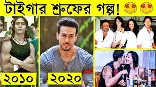 Tiger Shroff biography lifestyle - Tiger Shroff - Disha Patani - Baaghi - bollywood - bollywood star