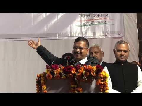 मुख्यमंत्री अरविंद केजरीवाल ने मालवीय नगर में विकास कार्यों का उद्घाटन किया