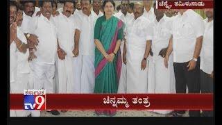 Chinnamma Sasikala Is Inching Towards Becoming Tamil Nadu CM