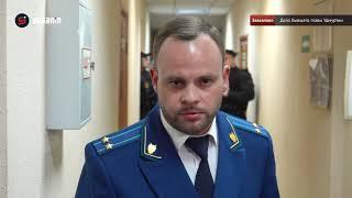 Итоги предварительного заседания по делу Александра Соловьева