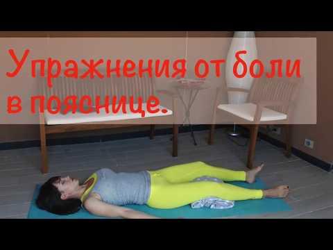 Болезни суставов вызываемые хламидиями