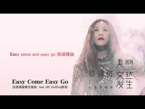 ± Free Streaming Easy Come, Easy Go