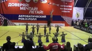 00039. Чемпионат и Первенство Ростовской области 2017
