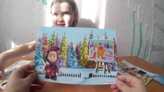 """Детская игрушка Маша и медведь """"Картина маслом"""".Распаковка,обзор\\ Unpacking, review."""