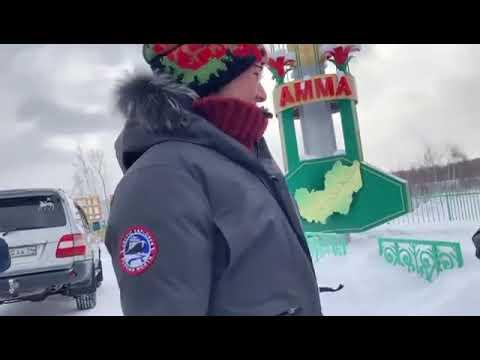 Ксения Собчак посетила Амгинский улус