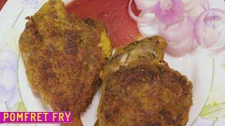 Pomfret Fry Recipe [On Tawa]