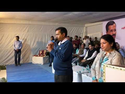दिल्ली के सीएम पालम में शहीद बीरेंद्र सिंह व शहीद दीपक कुमार के परिवार को ₹1करोड़ सम्मान राशि प्रदान