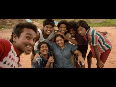 Athiraliyum official video song from Malayalam movie Guppy
