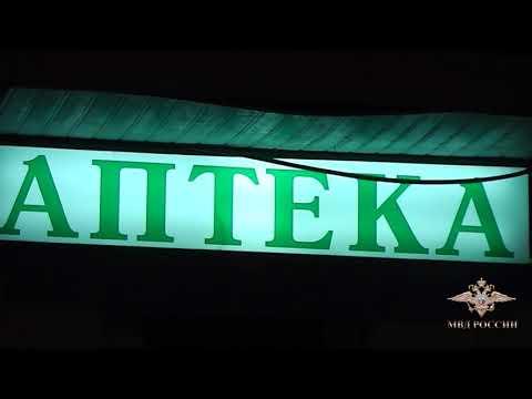 Москва, който прави операция на аденом на простатата на
