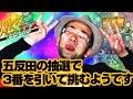 【パチスロ・パチンコ実践動画】ヤルヲの燃えカス #70