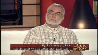 بانوراما: الربيع العربي - بمشاركة الأستاذ إبراهيم صهد2
