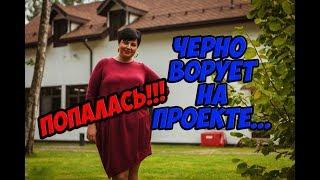 Дом 2 Новости 4 Апреля 2018 (4.04.2018) Раньше Эфира