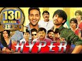 foto Hyper (Eedo Rakam Aado Rakam) Hindi Dubbed Full Movie | Vishnu Manchu, Sonarika Bhadoria