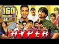 Hyper (Eedo Rakam Aado Rakam) Hindi Dubbed Full Movie | Vishnu Manchu, Sonarika Bhadoria