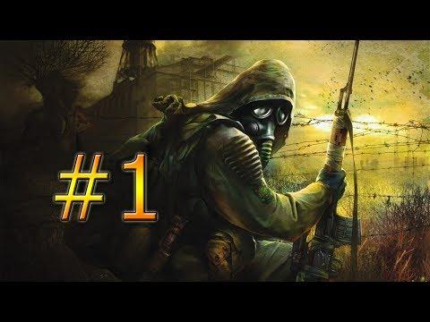 Прохождение Stalker Народная Солянка #1 - Пещера!)
