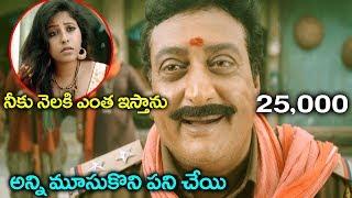 Prudhvi Raj Non Stop Comedy | 2018 Latest Telugu Comedy Scenes | Volga Videos