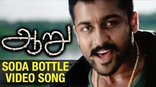 Aaru Tamil Movie | Soda Bottle Video Song | Suriya | Trisha | Devi Sri Prasad | Hari