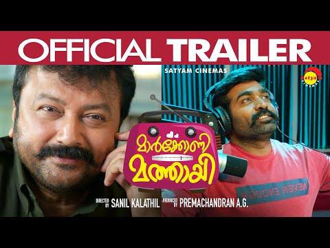 Maarconi Mathaai Trailer - Jayaram, Vijay Sethupathi