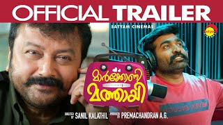 Marconi Mathai Trailer