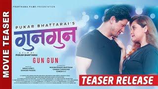 """GUNGUN""- Nepali Moviie Official Teaser || Sanchita, Subash Meche || Latest Nepali Movie 2018"