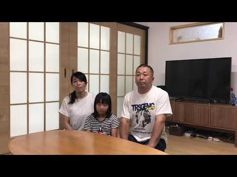 千葉県山武市増改築/リノベーション
