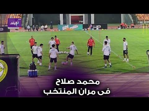 محمد صلاح يخطف الأنظار وتحركات سحرية للفرعون المصري