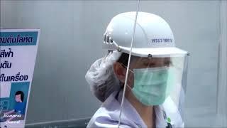 ในหลวงและพระบรมราชินี พระราชทานห้องตรวจหาเชื้อ เพื่อรับสถานการณ์การระบาดของโรคโค_วิด-19