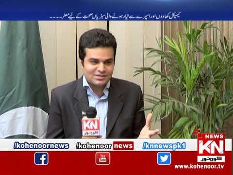 Khulli Baat 28 July 2019 | Kohenoor News Pakistan