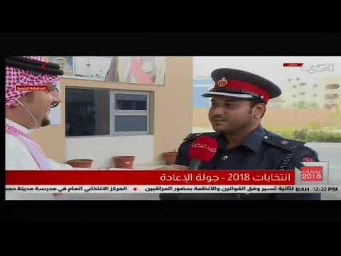جهود وزارة الداخلية للجولة الثانية للانتخابات - الرائد بسام الصقر 2018/12/01