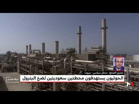 العرب اليوم - شاهد: تحليل لما وقع من أعمال تخريب في