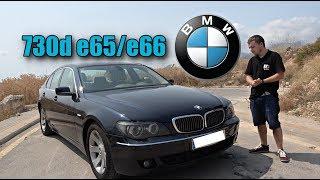 BMW Serie 7 E65 730D Prueba A Fondo Español