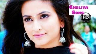 Cheliya Full Song - Kalyan Ram, Kriti Kharbanda, Nikeesha Patel