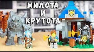 КУЗНИЦА КОНСТРУКТОР РЫЦАРИ И ЭЛЬФЫ - Китайский аналог Лего