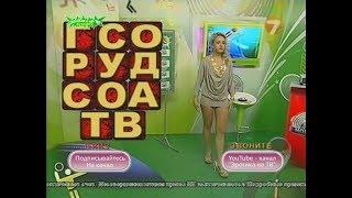 Арина Кильматова (Мирная) Эфир от 16 10 2009