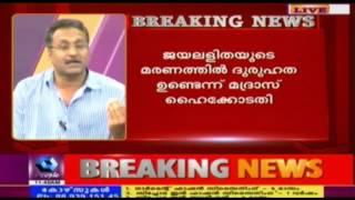 News  11 AM  Madras High Court Raises Doubt Over Jayalalithaas Death  29th December 2016