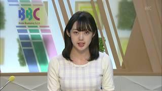 11月19日 びわ湖放送ニュース