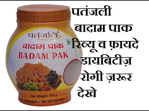 , title : 'Patanjali Badam Pak Review & Benefits / Honest Review In Hindi / Ghargrihasti'