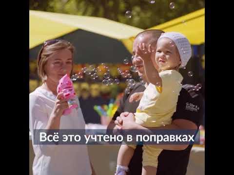 Семья и дети – это будущее России. И не случайно первые поправки в Конституцию коснутся семейных ценностей и традиций россиян.