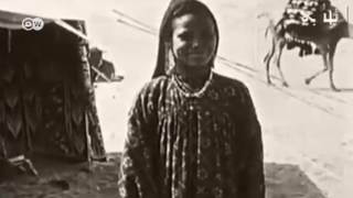 """تحميل و مشاهدة حلاوة التراث المصري في """"حلوة يا بلحة يا مقمّعة"""" MP3"""