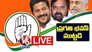 TSRTC Strike LIVE | Congress Siege Pragathi Bhavan Live | V6 Telugu News