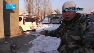 Автомобильное мошенничество / Журналистское расследование / 16.02.17 / НТС