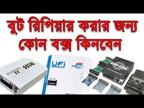Download Dead Boot Repair Easy Jtag Plus Ufi Box   Dangdut Mania