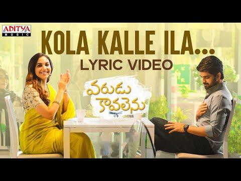 Kola Kalle Ilaa Lyrical - Varudu Kaavalenu Songs