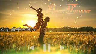 Thadam - Inayae En💕 Uyire 💕Thunayae - Lyrics Female Song Ringtone 2019 - Whatsapp Status Song